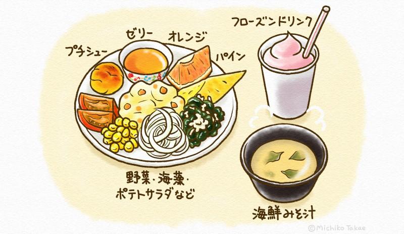 【たかえみちこのバス旅レポ】食のテーマパーク「道楽園」で海鮮浜焼き食べ放題!b0007