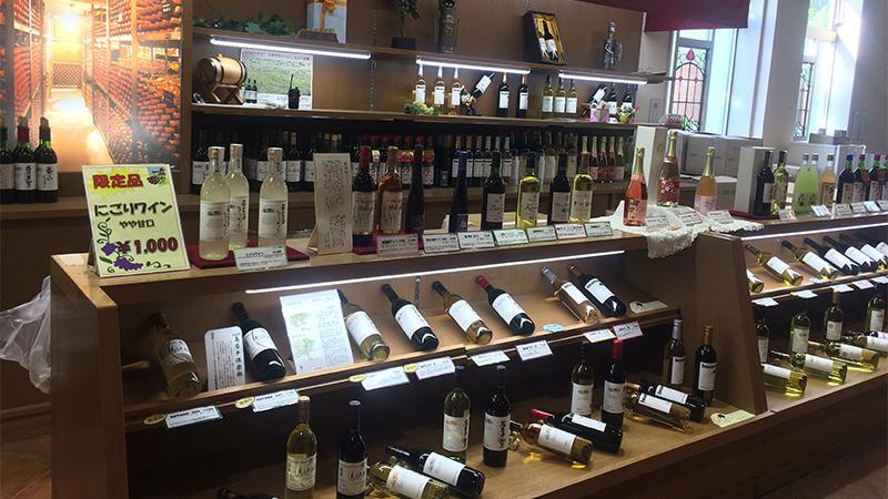 シャトー勝沼 ワインの買い物