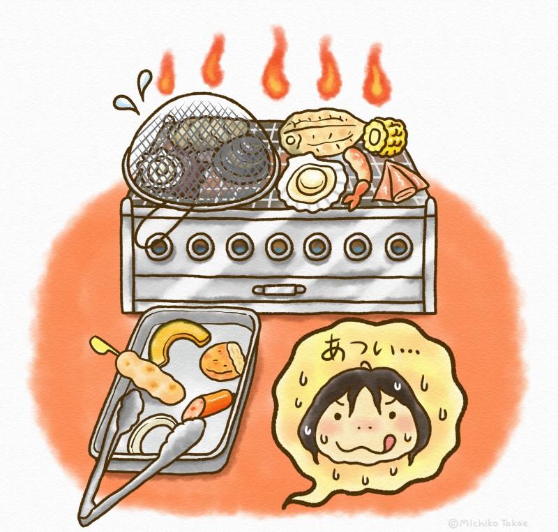 【たかえみちこのバス旅レポ】食のテーマパーク「道楽園」で海鮮浜焼き食べ放題!b0004